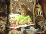 Читают ли наши дети?!