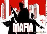 Закон и Мафия. >>>Гражданин