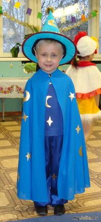 Костюм звездного мальчика своими руками