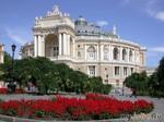 Знакомьтесь - Одесский Оперный театр