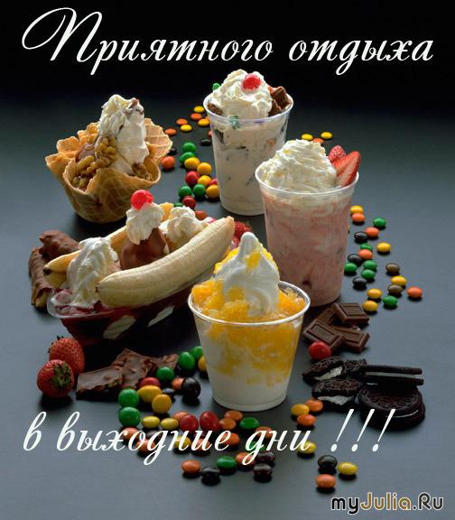 http://www.myjulia.ru/data/cache/2009/08/22/178536_5104-0x600.jpg