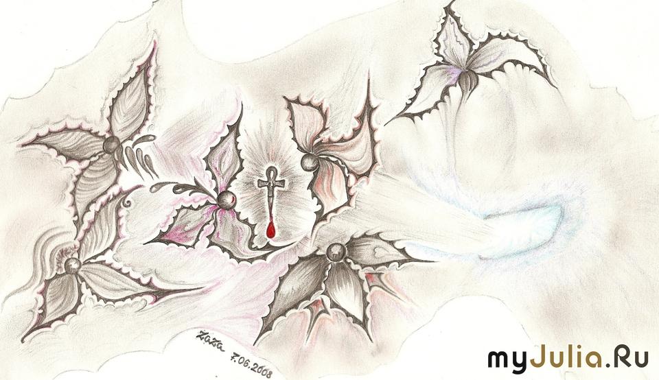 Еще несколько моих рисунков на ...: www.myjulia.ru/post/115783