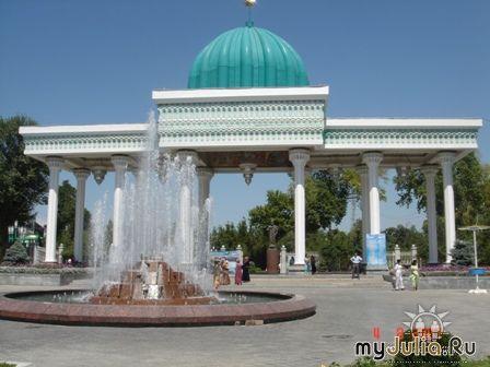 парк им Навои в Андижане
