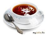 Восточно-фризский чай.