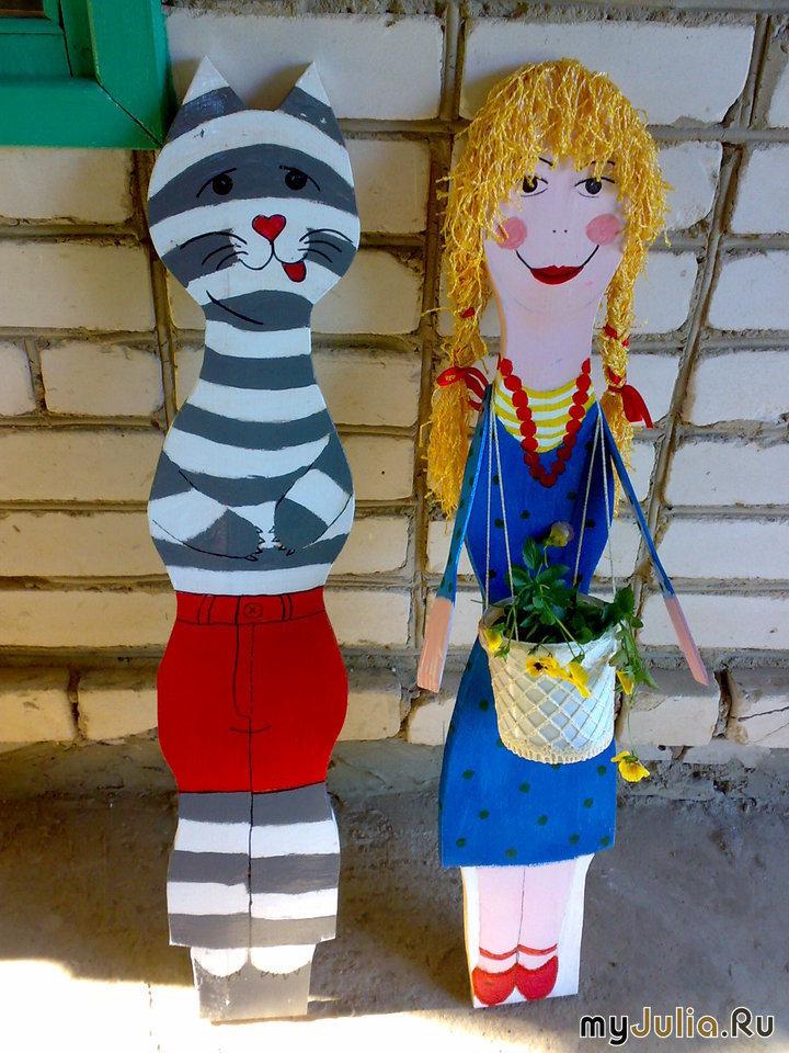 Садовые куклы своими руками фото 56