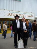 Всероссийская конская выставка: ЭКВИРОС!