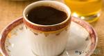 Кофе «Штирлиц»