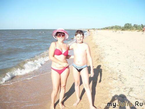 Молодая мама со своим сыном