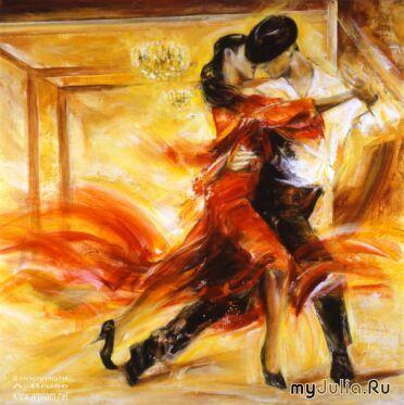 [ AU] Танцуй со мной. 214808_2539-800x600