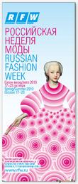Russian Fashion Week сезона весна-лето 2010
