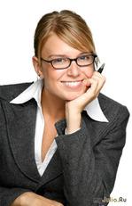 5 золотых советов о Работе