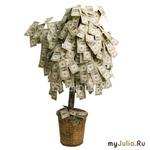 Берегите денежное дерево