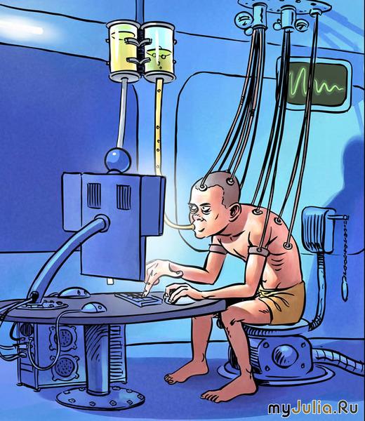 Вторая жизнь компьютерные игры