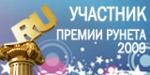"""Три женских портала группы """"МедиаФорт"""" вышли в финал народного голосования """"Премии Рунета"""""""