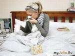 Диеты: Как не заболеть гриппом: продукты для иммунитета