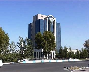 Национальный банк Узбекистана в Коканде