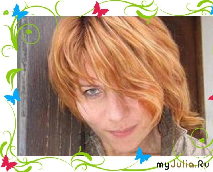 Маковка, дорогая, с днем рождения !!!: Дневник группы ...: http://www.myjulia.ru/post/155638/