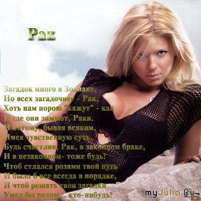eroticheskiy-goroskop-imya-irina