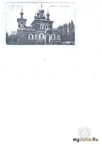 старое фото  Коканда наверное 100 лет тому