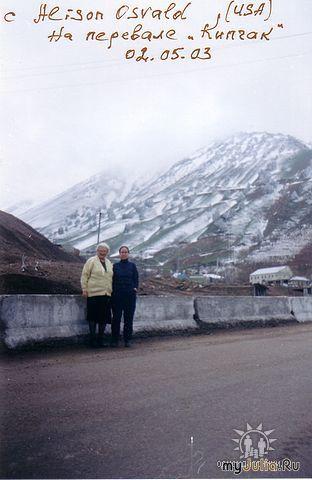 по дороге в Коканд на перевале