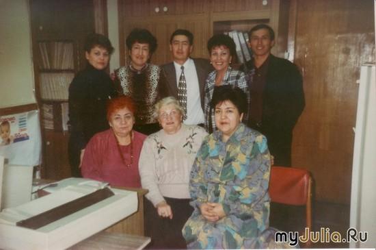 мои друзья в Ташкенте, коллеги плановики