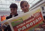 Уровень безработицы снижается только в Кремле
