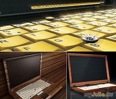 Самые дорогие ноутбуки цены