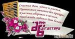 Бухгалтеров с праздником!!!