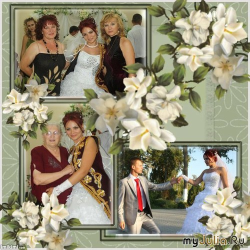 свадьба моего внука