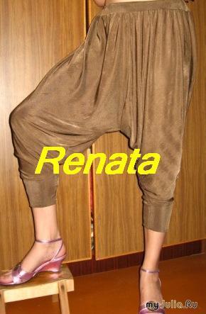 Купальник для детей выкройка штанов с мотней. выкройка джинсов с.