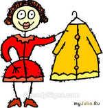 Хит сезона: меховой пиджак