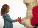 Подарите ребенку новогодний маскарад.