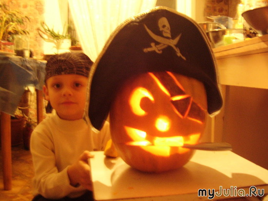 Мы пираты