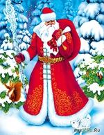 Он перестал верить в Деда Мороза...