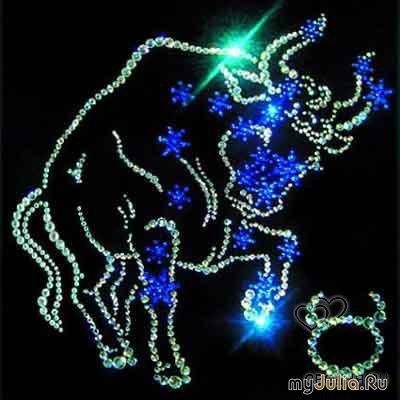 гороскоп ноябрь 2010