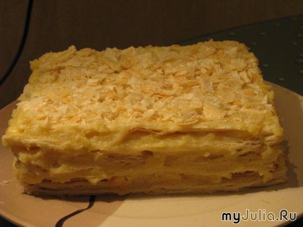 Курсовая по теме торт наполеон