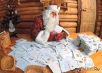 Мое письмо Деду Морозу