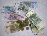 Считайте деньги не отходя от кассы
