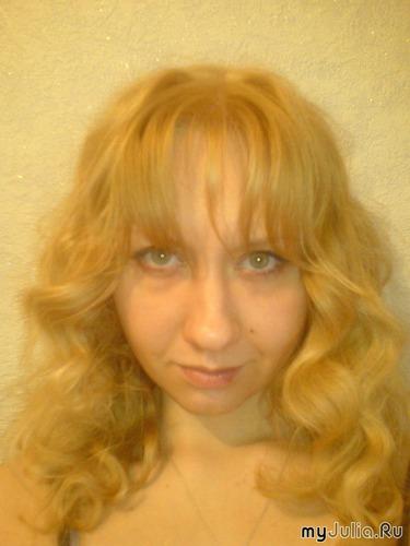 новый цвет волос