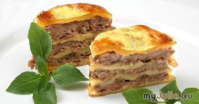 Албанская кухня рецепты бюрек