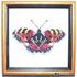 Бабоча №2