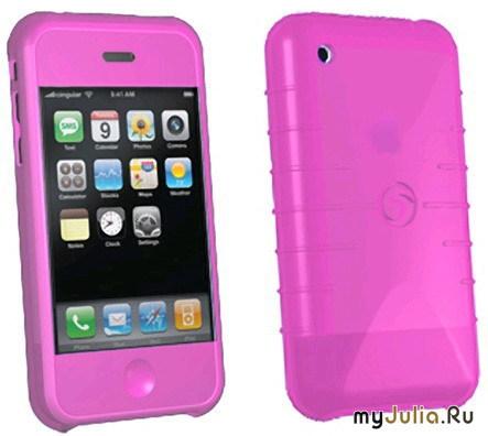 Розовые телефончики