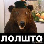 """Рассказ-абсурд """"Совхоз """"Красный пистолет"""", эпизод 2-ой."""
