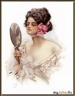 Уникальные рецепты красоты: выпуск №2
