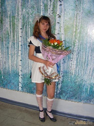 Модная школьная форма 2013 - Модный Приговор