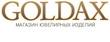 Скидки в Goldax