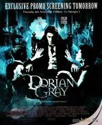 Новинка - «Портрет Дориана Грея»