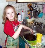 Урок по... мытью посуды