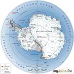 Вечный лед. Антарктида.