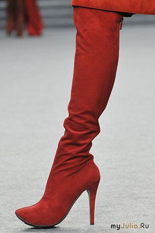 летняя замшевая обувь.